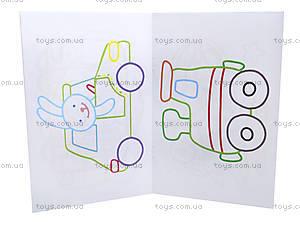 Детская раскраска с подсказками «Большие машины», К253015У, купить