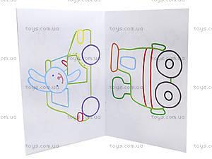 Раскраска с подсказками  «Большие машины», К253006Р, фото