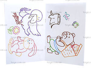 Детская раскраска «В мире сказок», К253008Р, фото