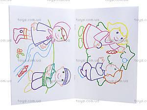 Раскраска с подсказками «Забавные ребятишки», К253010Р, фото