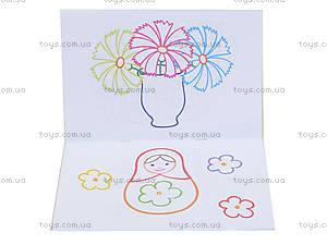 Раскраска для детей с подсказками «День рождения», С560003РУ, купить