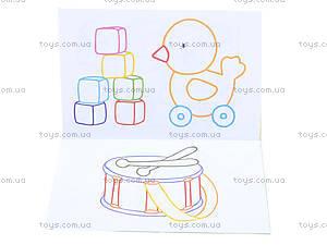 Раскраска для детей с подсказками «День рождения», С560003РУ, отзывы