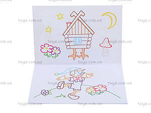 Раскраска для детей с подсказками «Сказочные герои», С560007РУ, отзывы