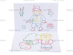 Раскраска для детей с подсказками «В мире сказок», С560002РУ, отзывы