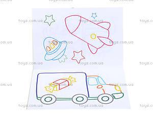 Раскраска с подсказками «Большие машины», С560001РУ, купить