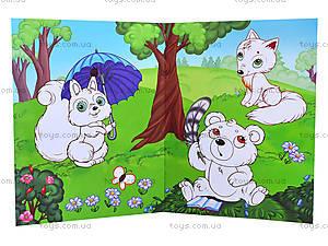 Раскраски для малышей «Лесные приключения», С561001РУ, купить