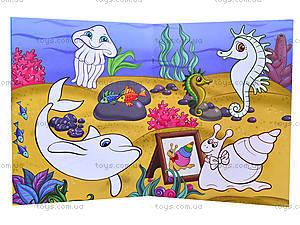 Раскраски для малышей «Морское путешествие», С561002РУ, купить