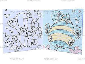 Водные раскраски «Жители морей», Р489004У, купить