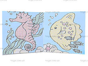 Водные раскраски «Жители морей», Р489004У, фото