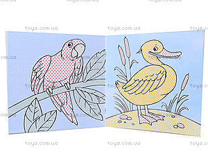 Водные раскраски «Птицы», Р489003У, фото