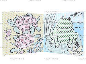 Водные раскраски «Животные», Р489005У, фото