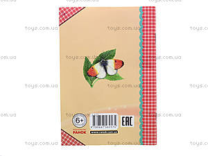 Детская книга для записей «Блокнотик моих секретов», Р279028РР19864Р, купить