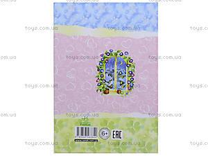 Детская книга для записей «Дневничок Феечки», Р19865Р, купить
