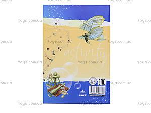 Книжка для записей «Дневничок искателя приключений», Р19868Р, купить