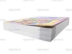 Книга «Руководство по ОРЗ», мягкий переплет, , купить