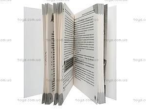 Книга «От кашля», , фото