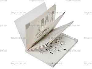 Книга «От насморка», , фото