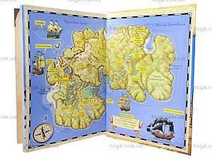 Книга «Пірати Котячого моря. Мумія Бунтівника», , фото
