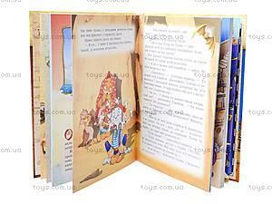 Книга «Пірати Котячого моря. Мумія Бунтівника», , отзывы
