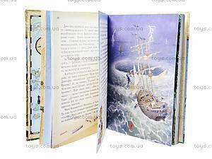 Книга «Пірати Котячого моря. Острів забутих скарбів», , фото