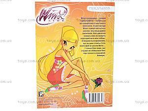 Книга Winx «Дружба понад усе», , фото