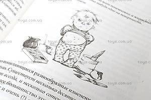 Книга «Здоровье ребенка», мягкий переплет, , купить
