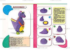 Книжка для творчества «3D квиллинг. Новые идеи», 4130, купить