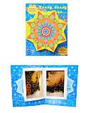 Книжка-открытка «Коляд, коляд, колядница», С572005УК19559У, отзывы