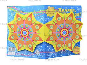 Книжка-открытка «Коляда, Коляда!», С572001К19554Р, фото