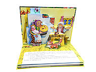 Детская книга-панорама «Колобок», Талант