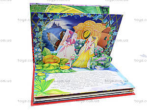 Детская книжка-панорама «Золушка», Талант, купить