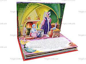 Детская книжка-панорама «Золушка», Талант, фото