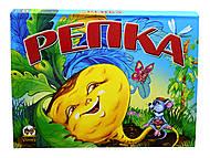 Детская книжка-панорама «Репка», Талант