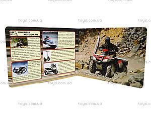 Детская книга с пазлами «Мотоциклы», Талант, купить