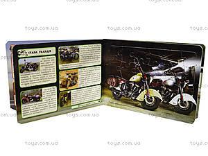 Детская книга с пазлами «Мотоциклы», Талант, фото