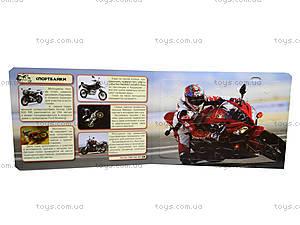 Книжка с пазлами «Мотоциклы», Талант, фото