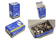 Кнопки никилиевые, 100 штук (10 наборов в упаковке), BM.5102, отзывы