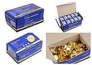 Кнопки золотые, 100 штук (10 наборов в упаковке), BM.5103, цена