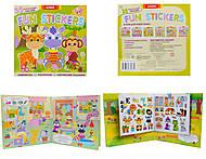 Книжка с наклепками «Книга 1. Fun stickers», Ю567013Р