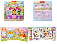 Книжка с наклейками «Книга 2. Fun stickers», Ю567021Р
