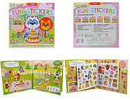 Книжка с наклейками «Книга 3. Fun stickers», Ю567023Р, отзывы