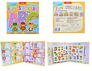 Книжка с наклейками «Книга 4. Fun stickers», Ю567028Р, купить