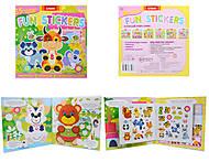 Детская книжка с наклейками «Книга 5. Fun stickers», Ю567030Р, фото