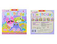 Книжка с наклейками «Книга 6. Fun stickers», Ю567032Р