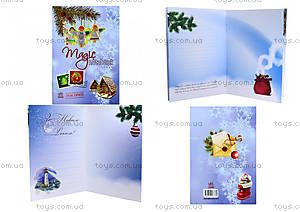 Книга для записей Magic notebook, Р279018У