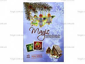 Книга для записей Magic notebook, Р279018У, отзывы