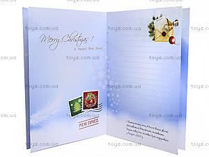 Книга для записей Magic notebook, Р279018У, игрушки