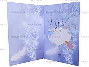 Книга для записей Magic notebook, Р279018У, детские игрушки