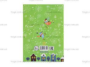 Книга для записей «Новогодний блокнотик», Р279022У, фото