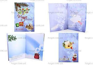 Блокнот для записей Magic notebook, Р900576Р